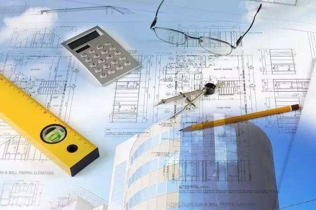 工程管理(经管类,学制2.5年)